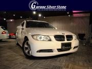 2007年 BMW325iツーリングハイラインパッケージ・アルピンホワイト・55400km・黒革・禁煙車・ナビ・Bカメラ・記録簿