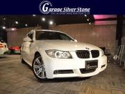 2008年 BMW320iツーリングMスポーツパッケージ・アルピンホワイト・51700km・スマートキー・HDDナビ・記録簿・ETC