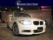 2008年 BMW120iカブリオレMスポーツパッケージ・38100km・HDDナビ・地デジ・バックカメラ・ETC・記録簿